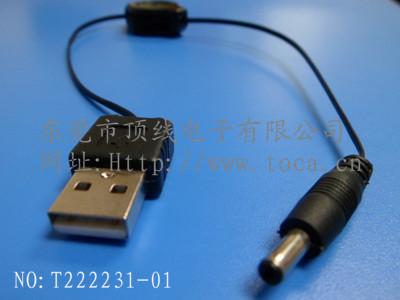 5mm公头对usb a公连接线